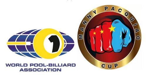 Manny_Paquiao_Cup