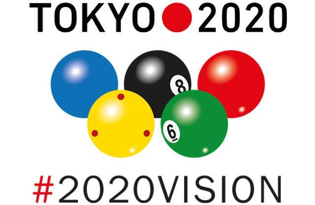 2020_Vision