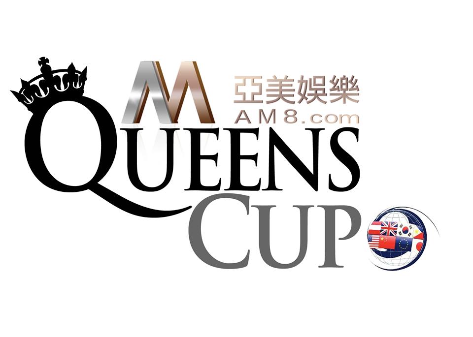 Queens_Cup